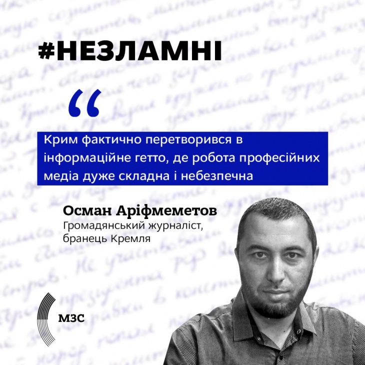 порту - #незламні: проєкт мзс на підтримку бранців кремля